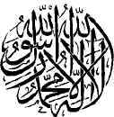 Artikel Islami